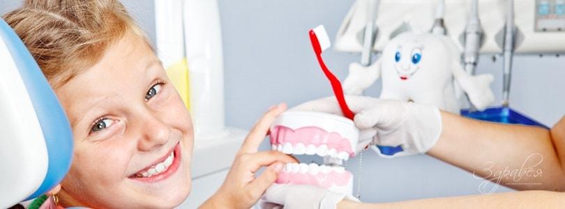 Детская стоматологическая клиника Раменское